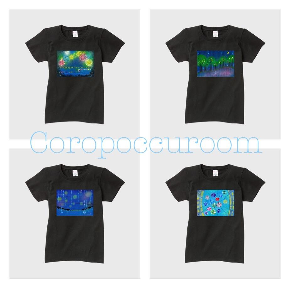 黒生地に「碧い世界」が際立つ、Tシャツのご紹介(現在は販売終了しております)