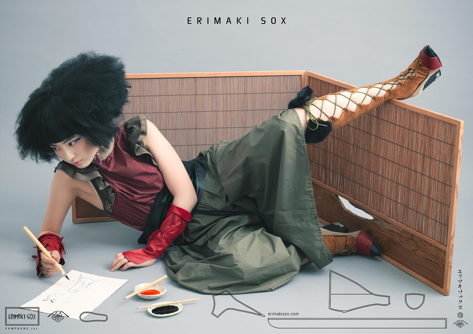 ERIMAKI SOX LIMITED VISUAL