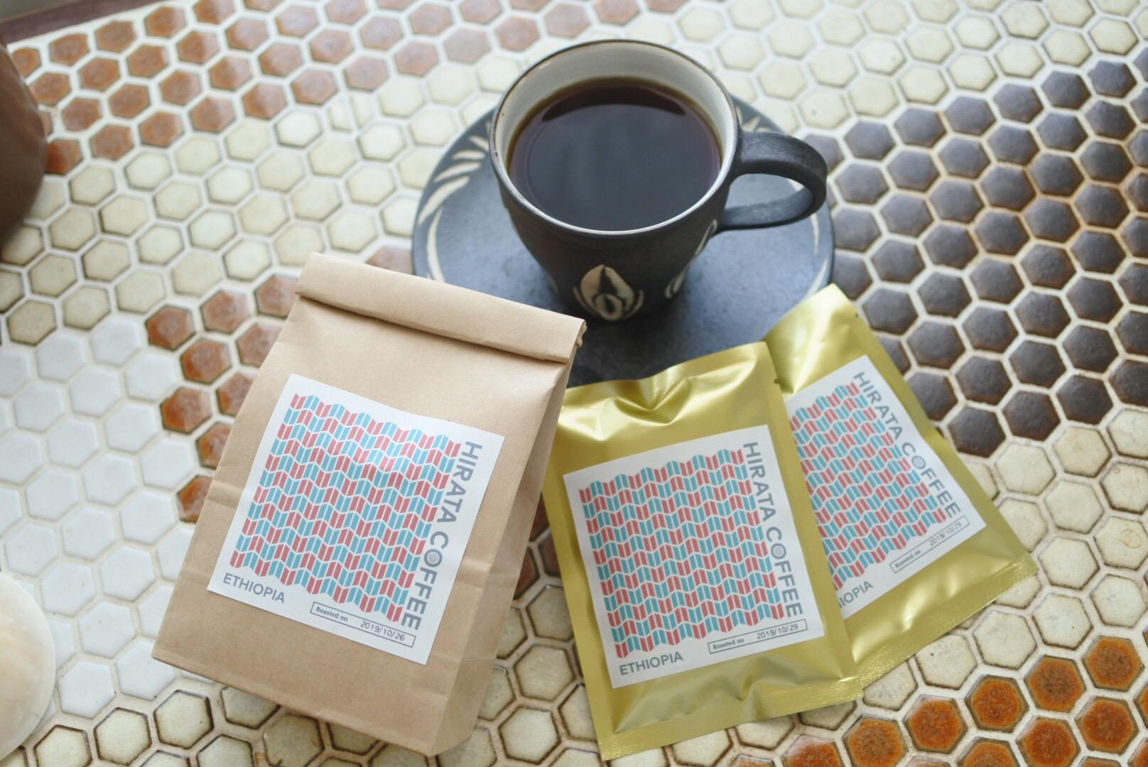 HIRATA COFFEE 11,12月イベントスケジュール