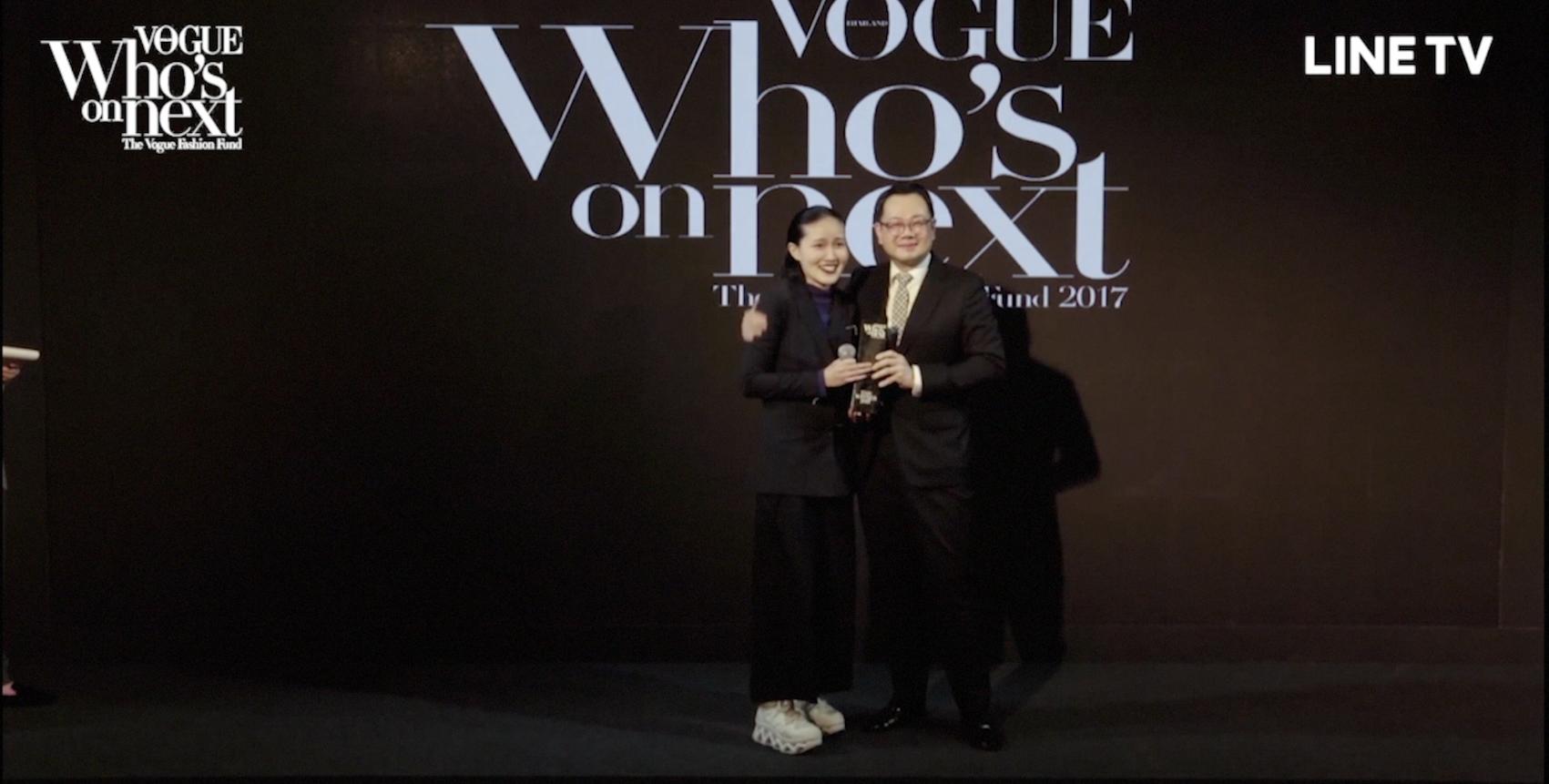 VOGUE  Who's on next Fashion Fund 2017 にて優秀賞を受賞