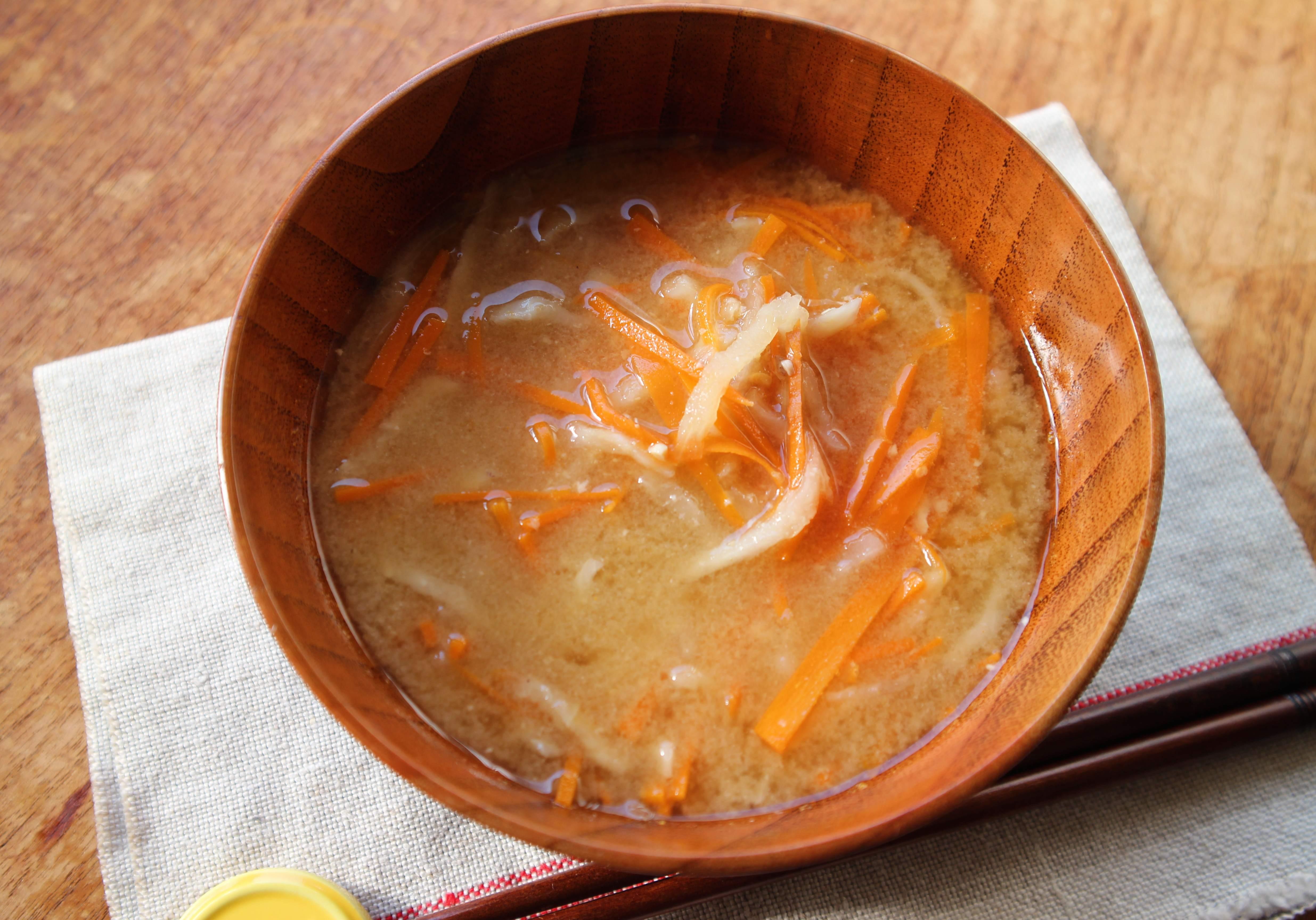野菜出汁を試してみよう!切り干し大根と人参のお味噌汁