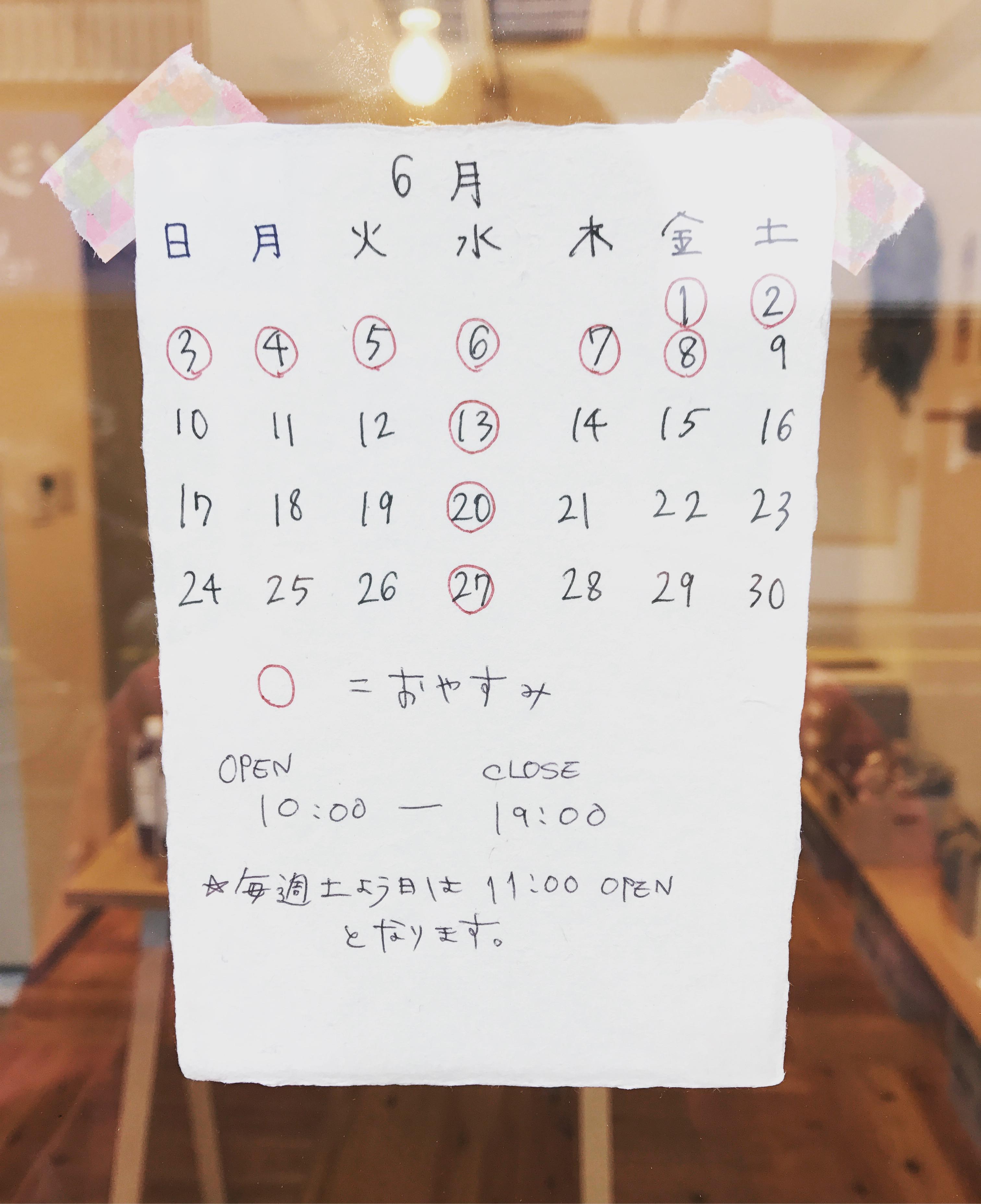 松陰神社前6月のカレンダー