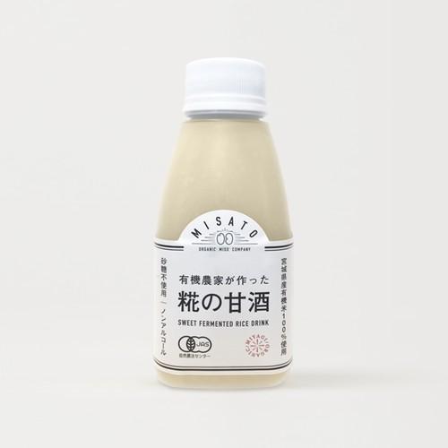 自社の有機栽培米と有機生塩糀を使用した、そのまま飲めるストレートタイプの甘酒
