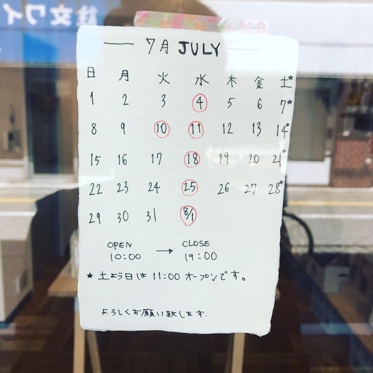 松陰神社前店2018年7月のカレンダー