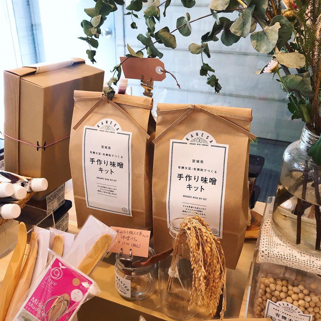 有機糀と有機大豆でつくる 手作り味噌キット