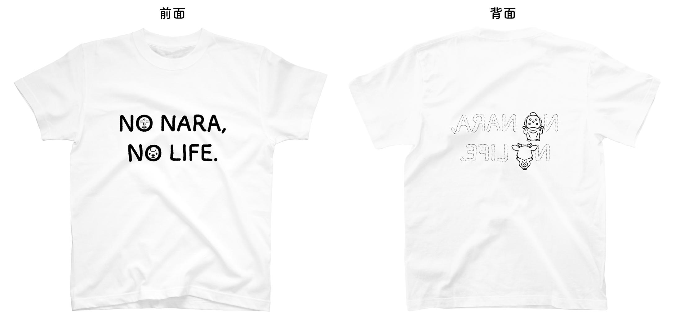 「NO NARA, NO LIFE. Tシャツ」人気カラーランキング