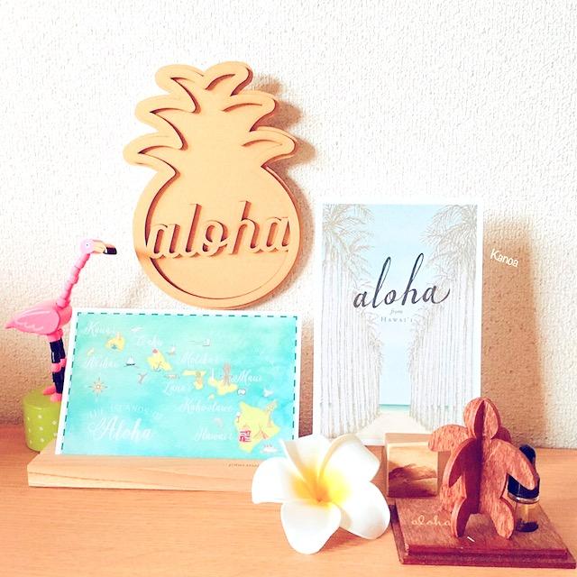 北欧インテリアにもなじむ、インテリアになるハワイのポストカード