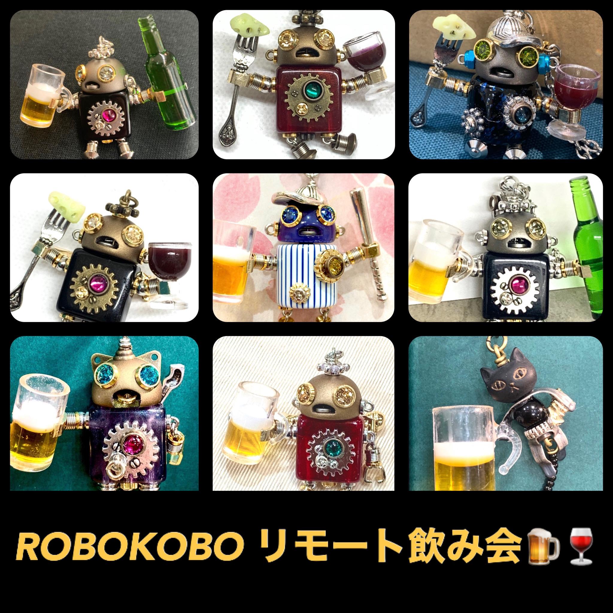 ROBOKOBOリモート飲み会🍺