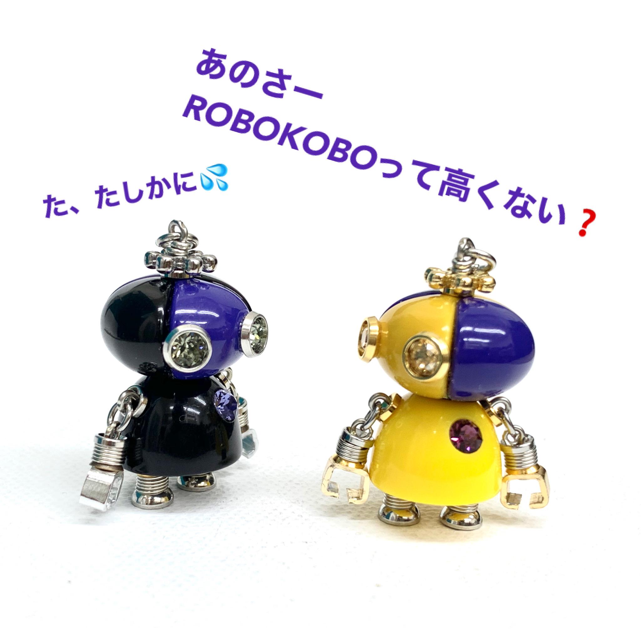 ROBOKOBOの価格の件