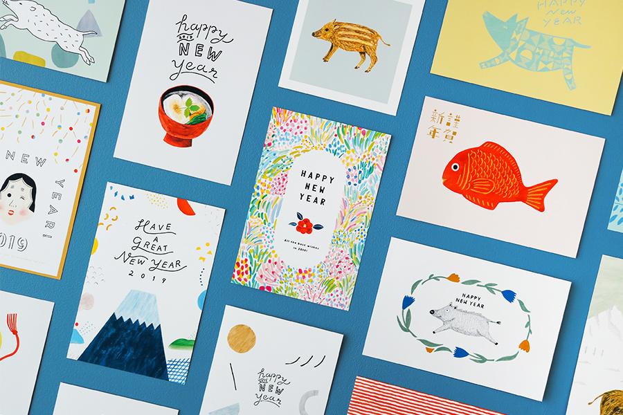 心のこもったイラスト年賀状を送ろう!「箱庭デザイン年賀状2019素材集」のダウンロード販売がスタート