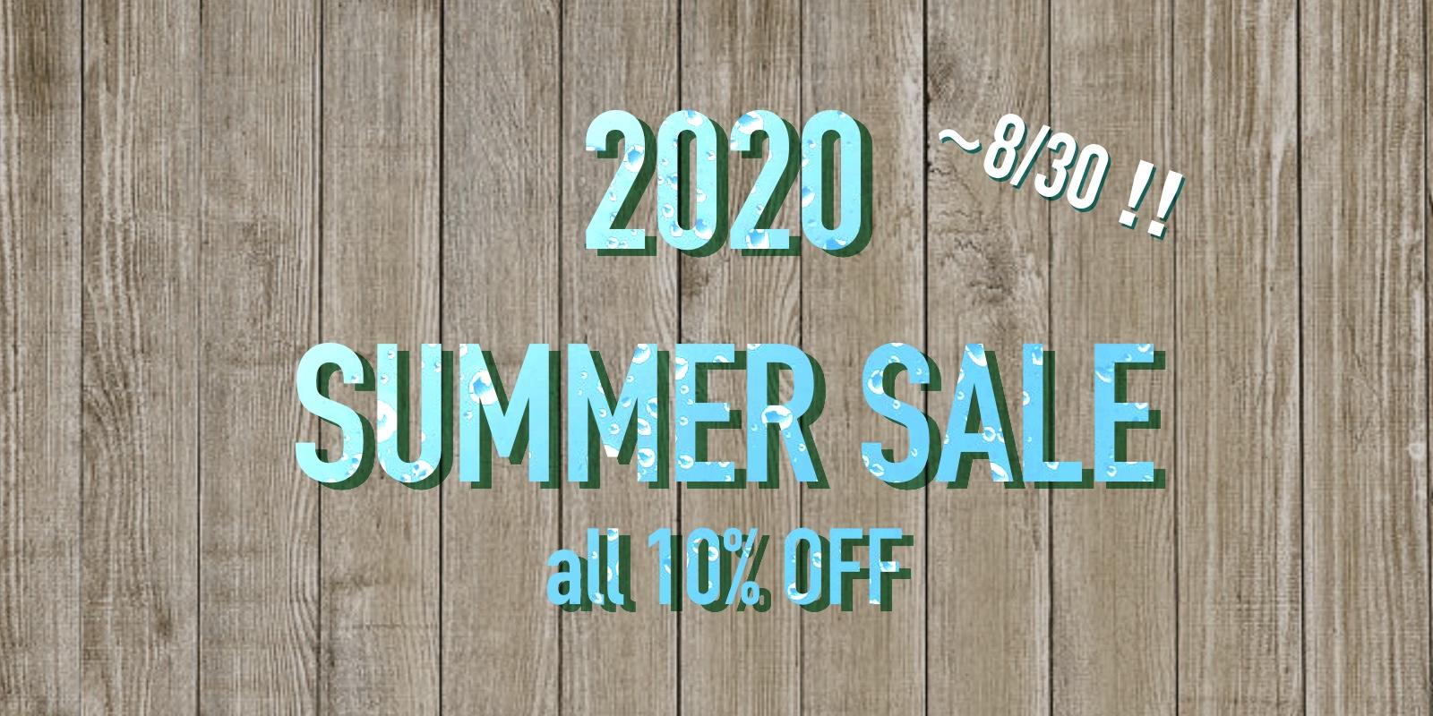 !!2020 Summer SALE開催!!