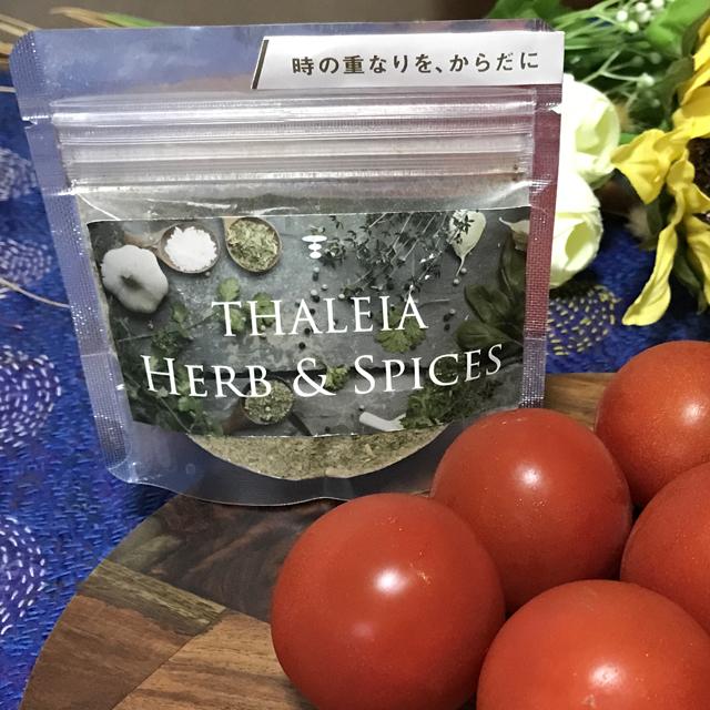 料理好きのあなたに使って欲しい 新発売!THALEIA HERB & SPICES