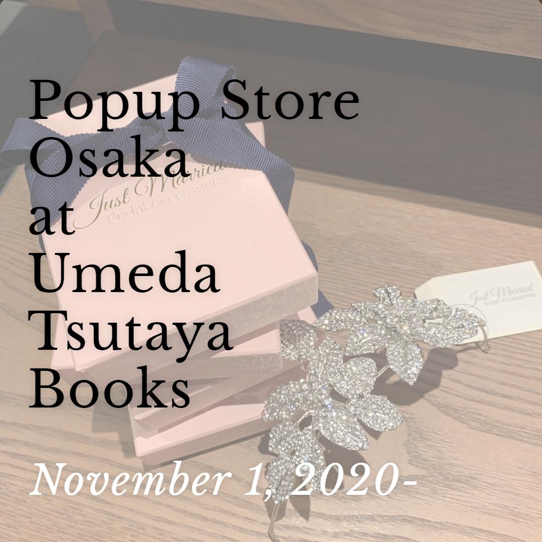 【2020年11/1(日)~2021年2月末まで】大阪・梅田 蔦屋書店POPUPストア出店