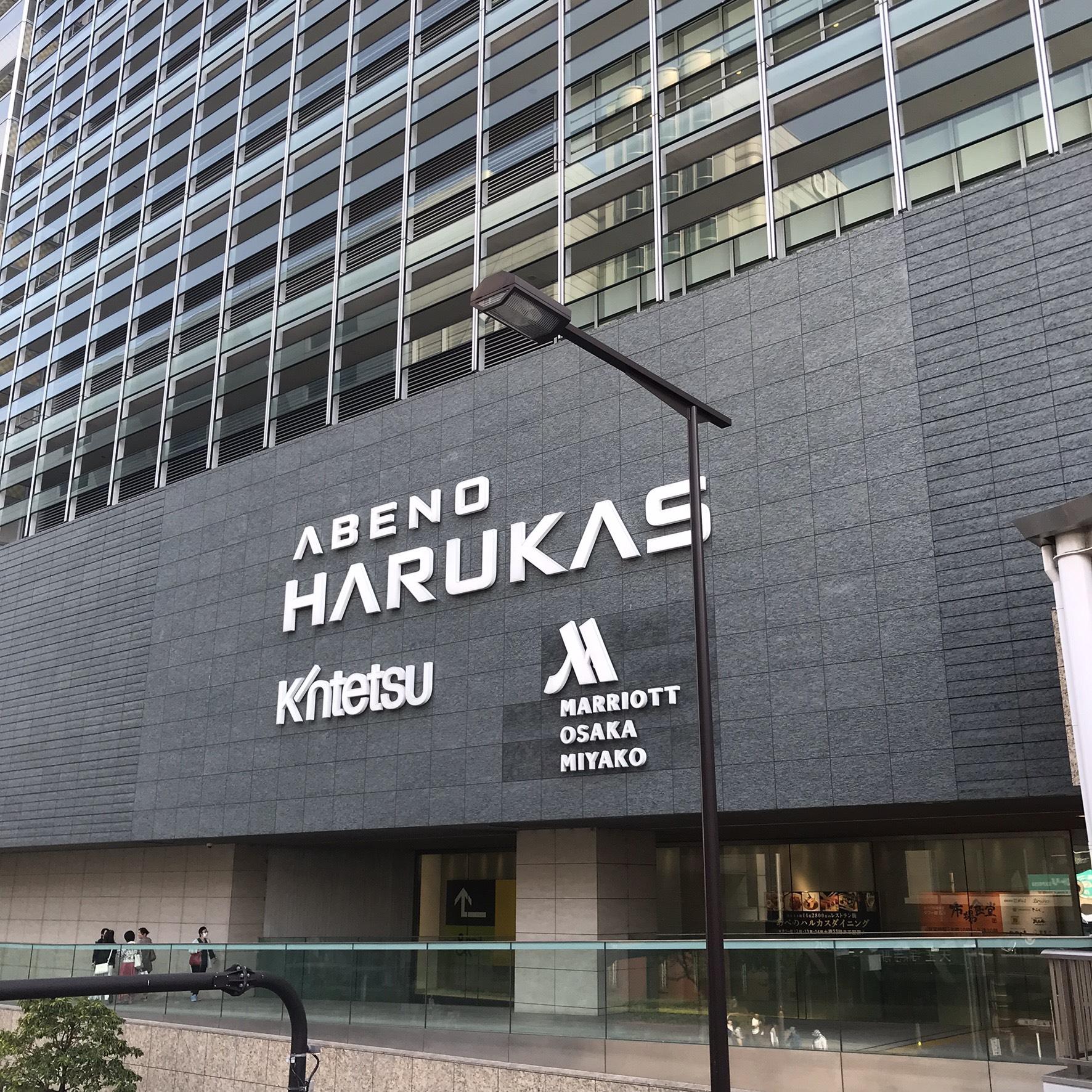 【大阪】取り扱い店舗のご案内