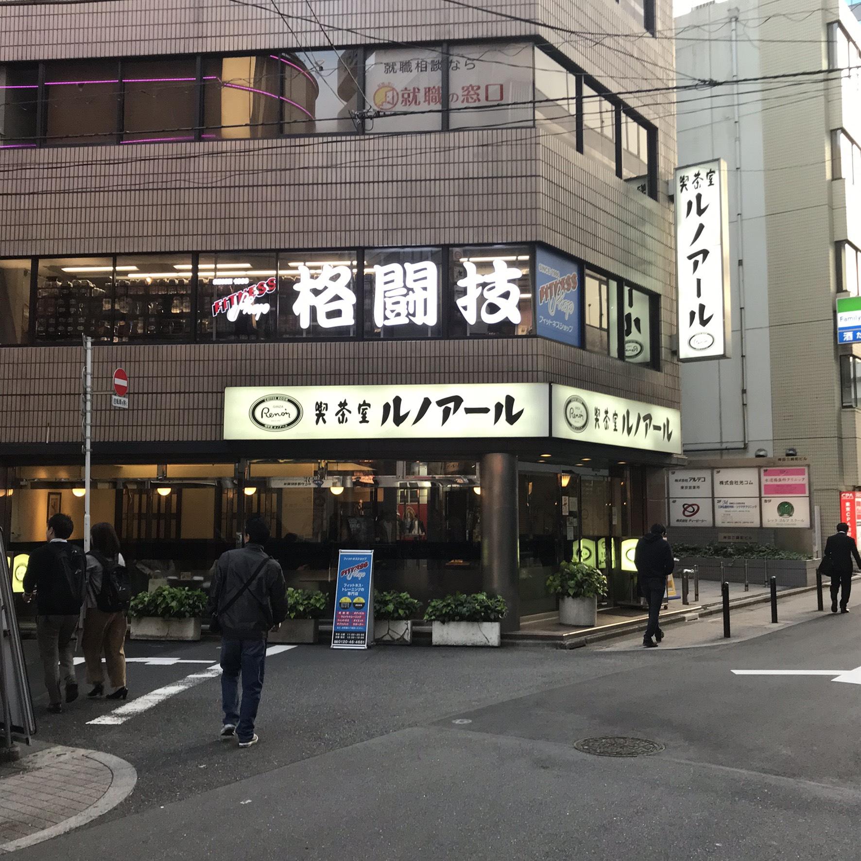 【東京】取り扱い店舗のご案内