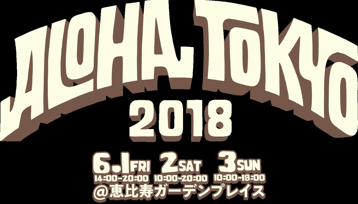 イベント出店情報! ALOHA TOKYO 2018
