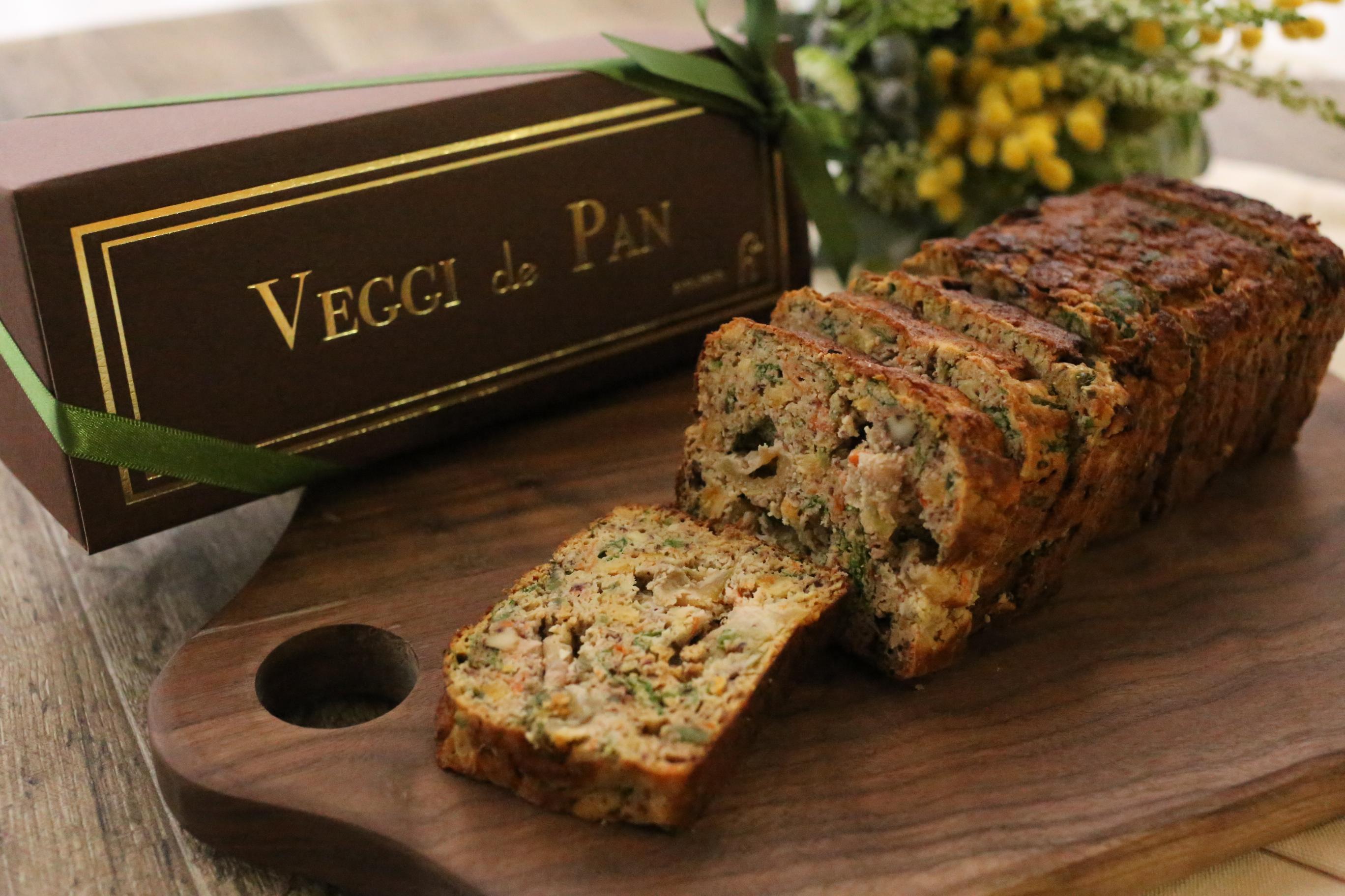 マイナス24kgのダイエットに成功した私自身が毎日パンの代わりに食べているVEGGI de PAN