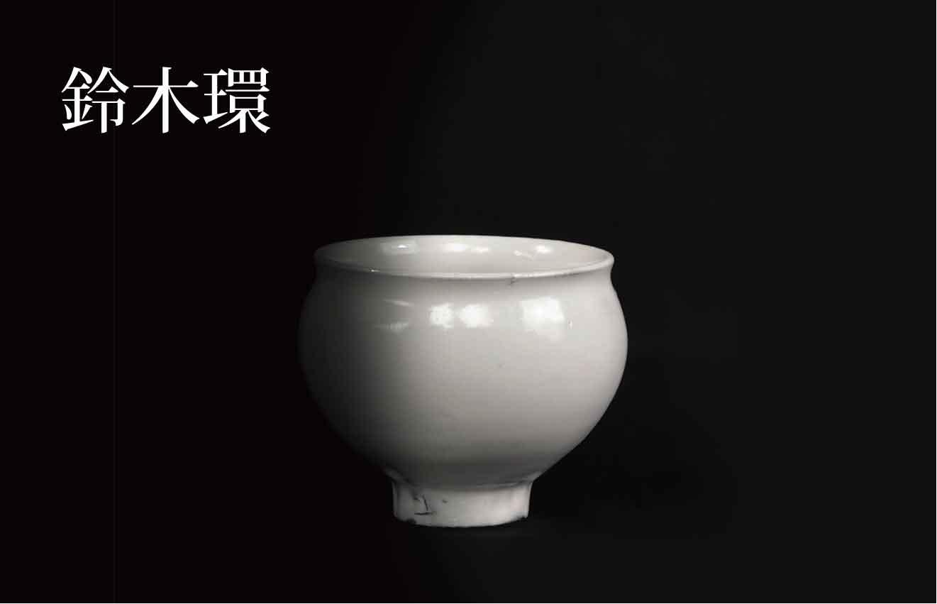 鈴木環 Kan Suzuki