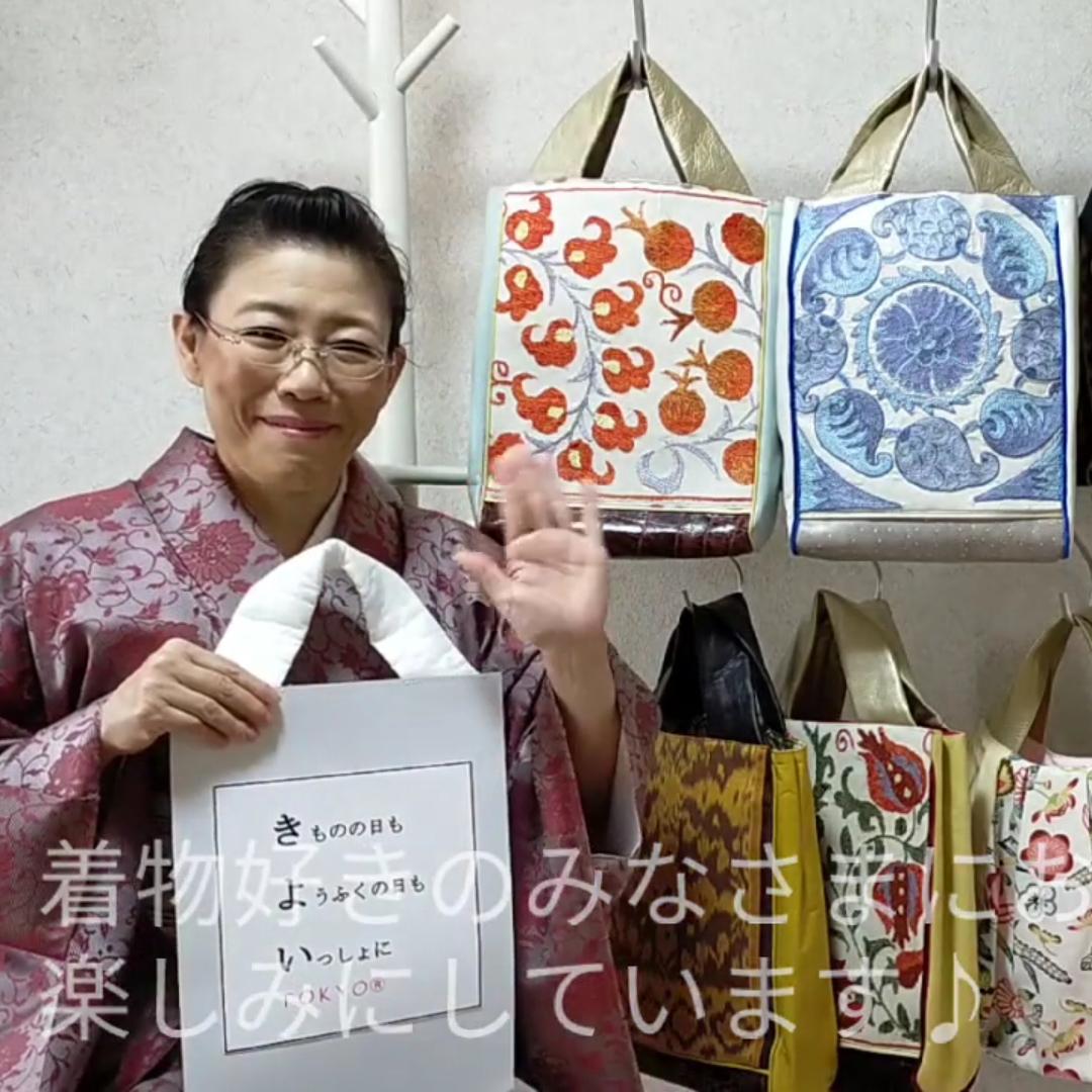 きものサローネ2021 in 東京国際フォーラム に出展します!!
