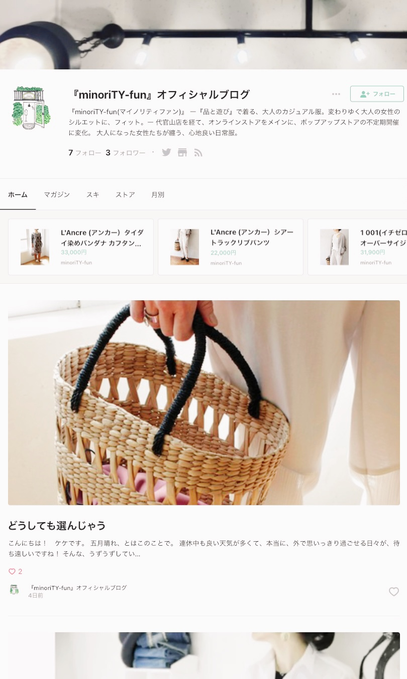 『minoriTY-fun』オフィシャルブログ