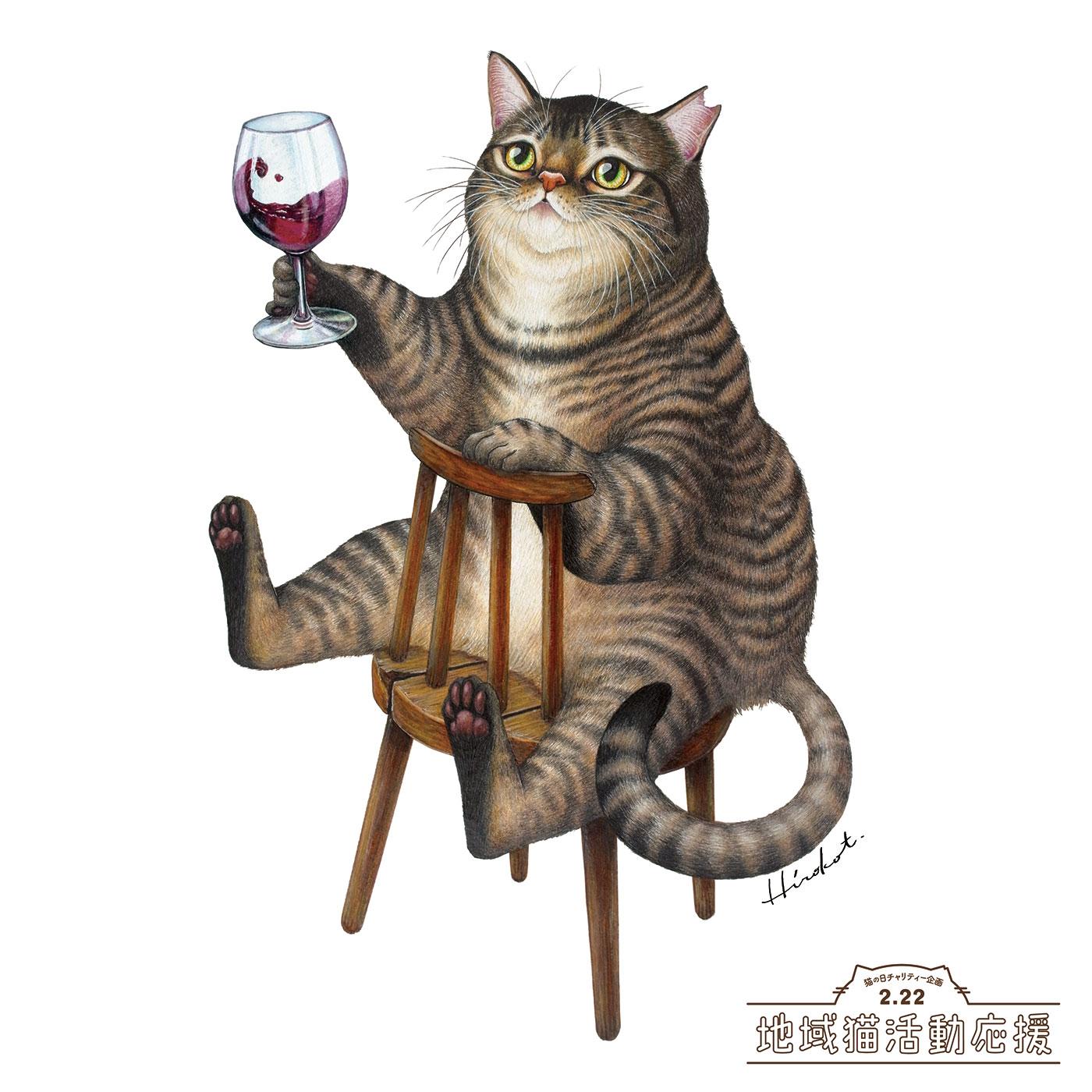 フェリシモ猫部 「#地域猫チャリティー2021」
