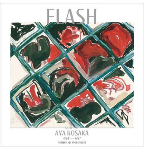 展示と販売のお知らせ@AYA KOSAKA EXHIBITION [FLASH]