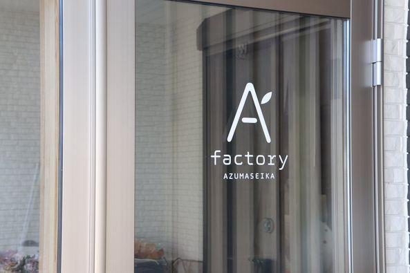 (有)東青果さま直営工房 「Afactory」ロゴ担当させていただきました。