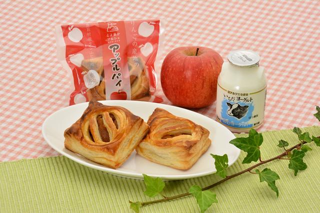 【お中元】アップルパイセット