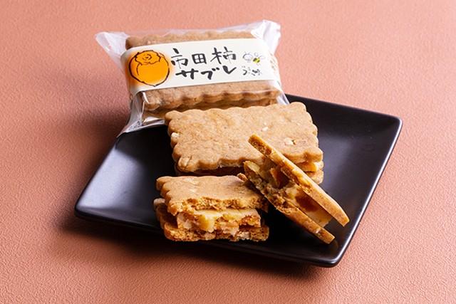 【お中元】市田柿サブレ・ドーナツ・ヨーグルトセット