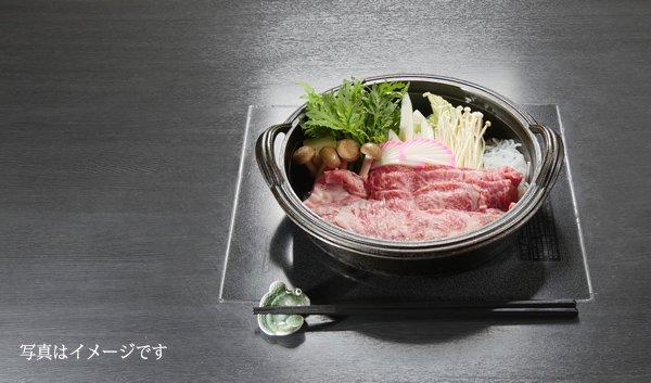 【お歳暮】信州プレミアム牛肉ロース