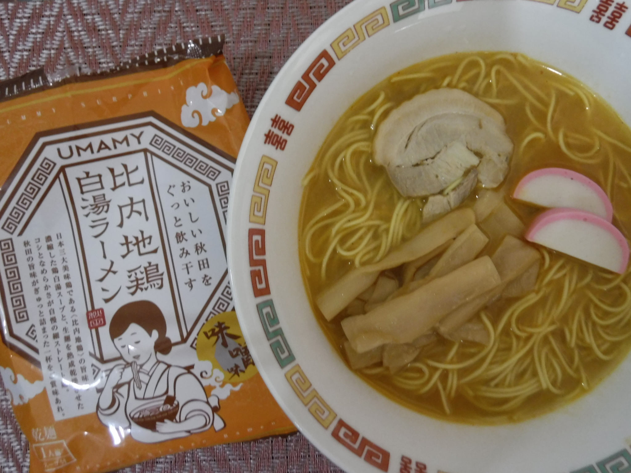 比内地鶏白湯ラーメン 味噌味