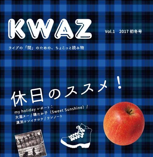 ライブの「間」のための読み物、【kwaz】vol.1刊行