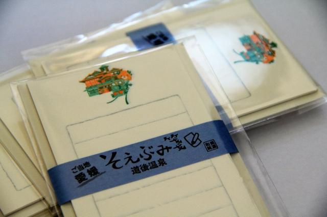 正岡子規、夏目漱石を感じながらお手紙を書いてみませんか。