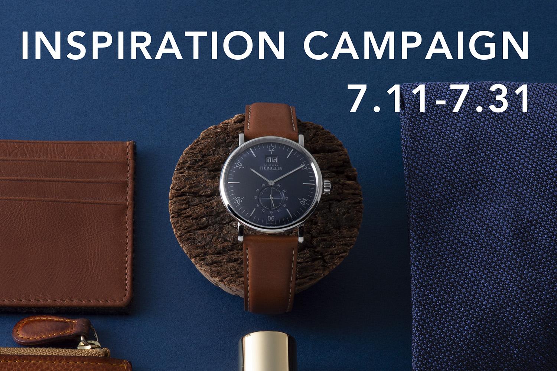 日本公式オンラインブティック限定『INSPIRATION CAMPAIGN』(7.11-7.31)