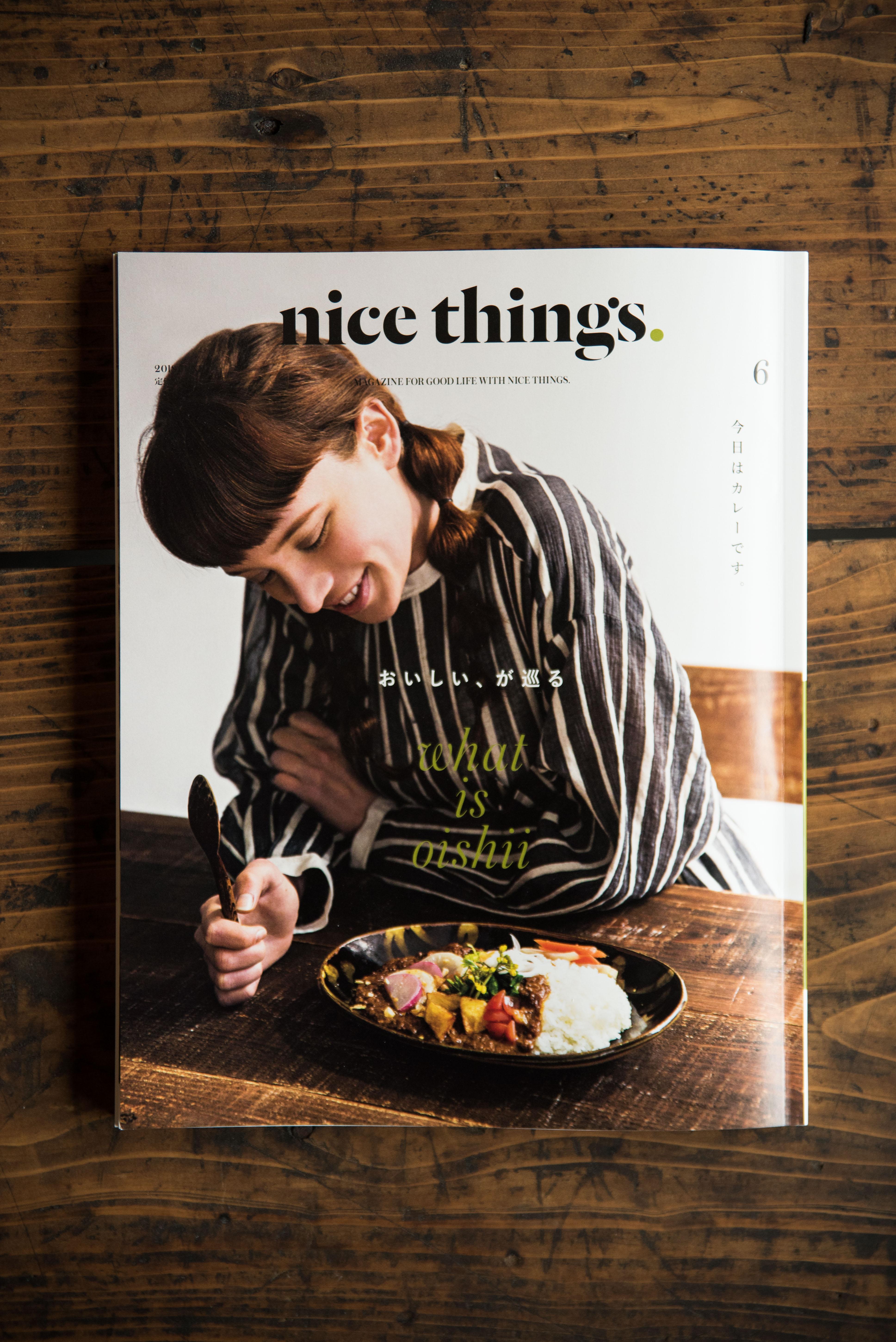 掲載情報「nice things.6月号」