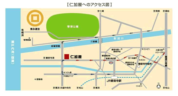 仁加屋の店舗