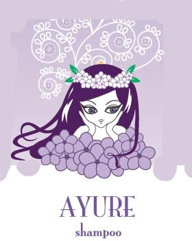 うれしいニュース、アユール紫シャンプー