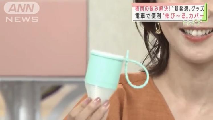 テレビ朝日「スーパーJチャンネル」でtakenoco・takenoco miniが紹介されました。
