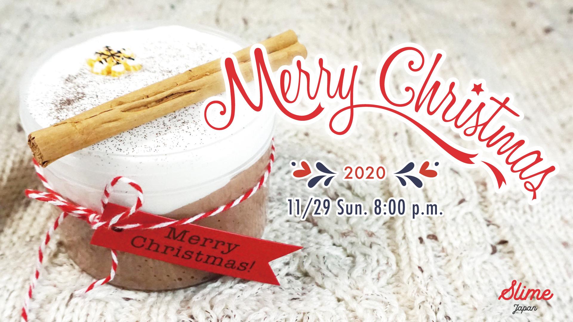 """【11/29(日)20時スタート】""""クリスマスコレクション2020""""のお知らせ♪"""