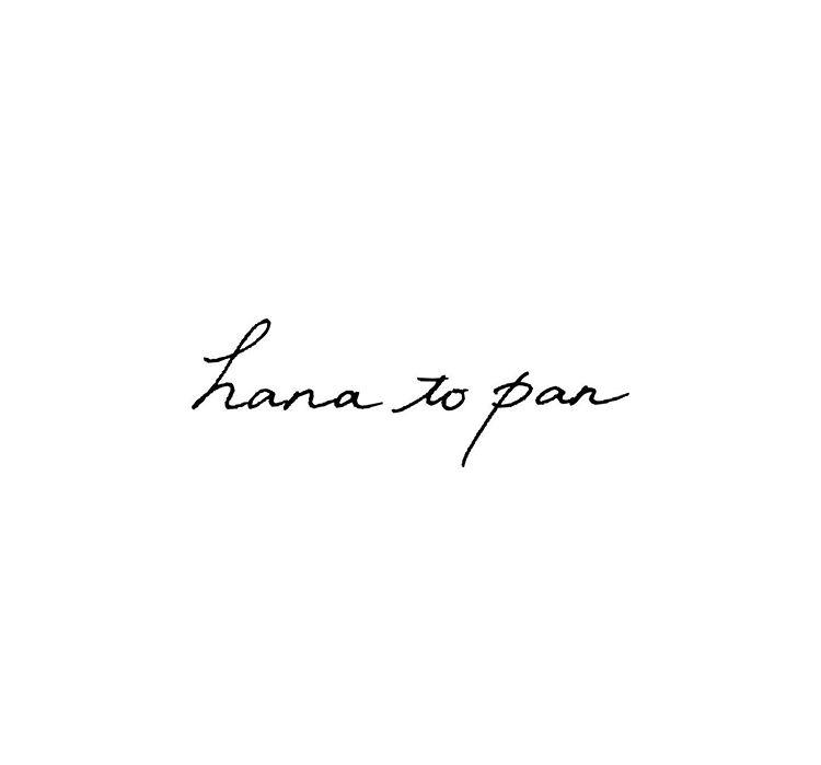6/13、14のhana to panに出店します。