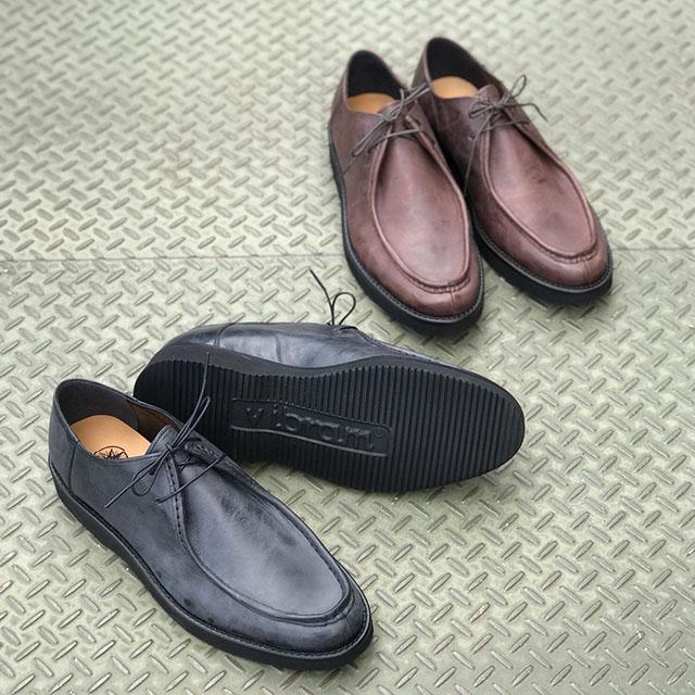 スニーカー感覚で履ける!レザーモカシンで夏の足元にこなれ感をプラス。