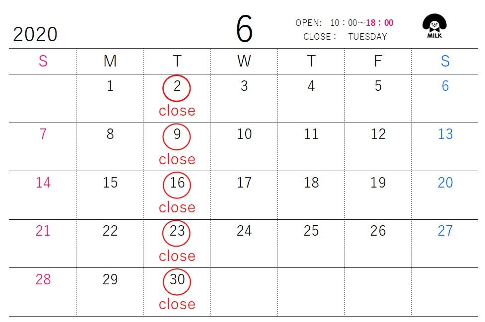 【6月 営業日のご案内】