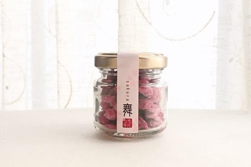 奥出雲から 桜花の塩漬け『舞』入荷のお知らせ