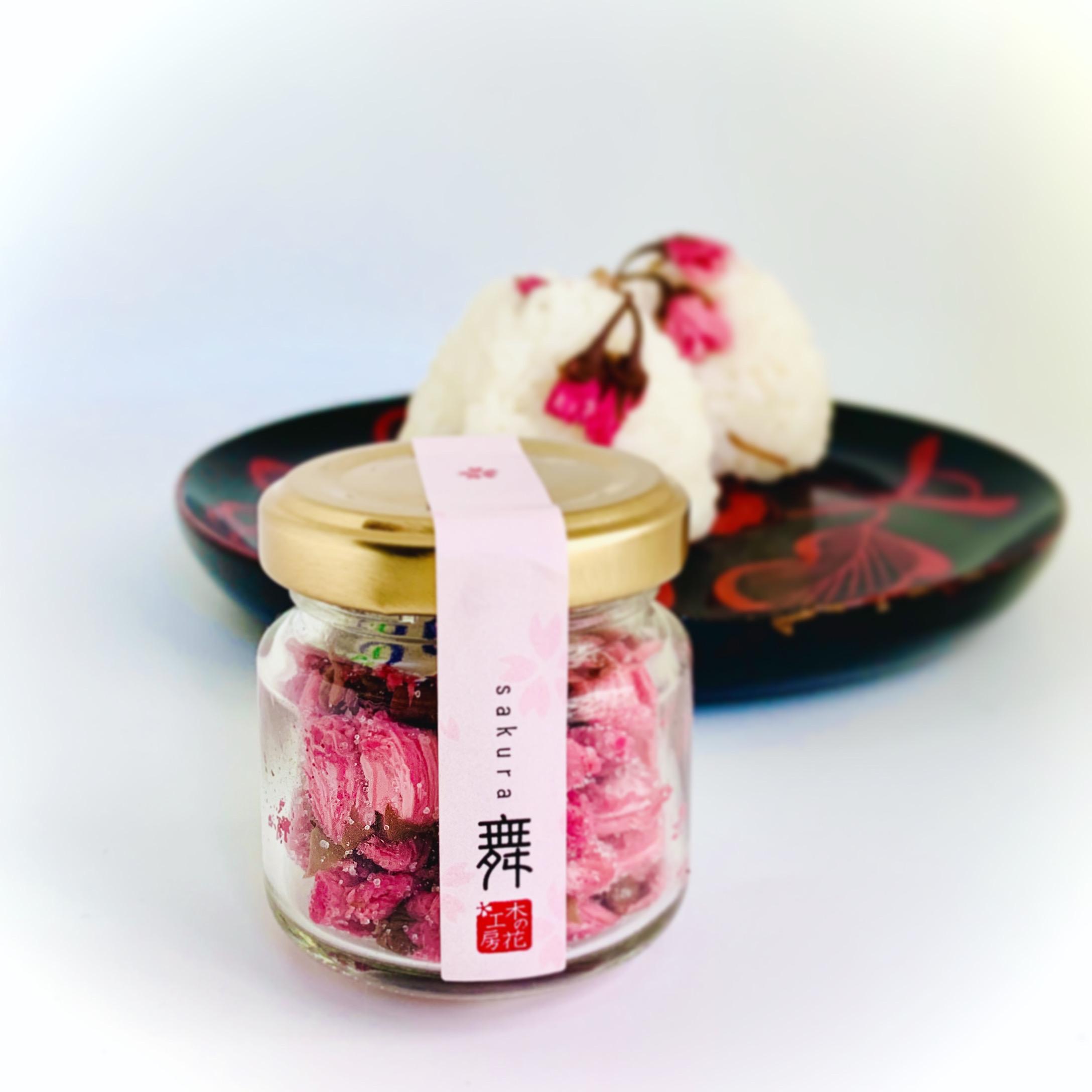 桜花の塩漬けが入荷しました!