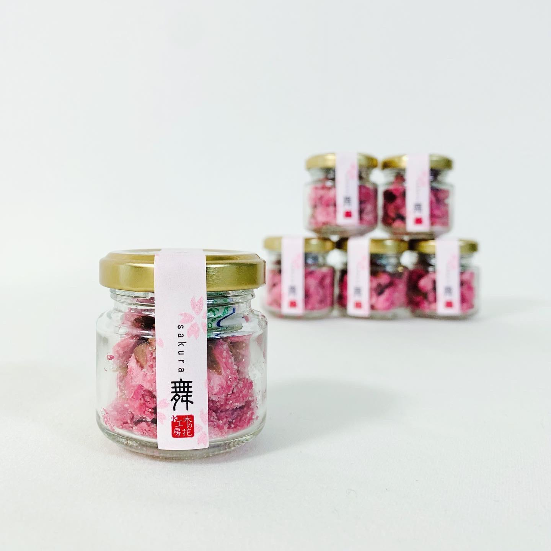 桜花の塩漬け 入荷しました!
