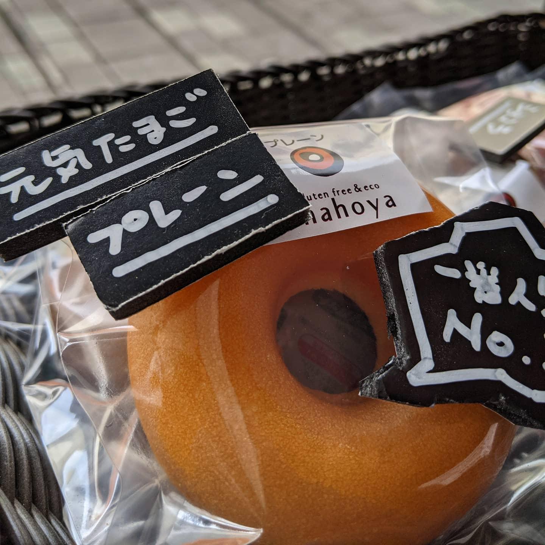 残念ながら9月の京橋朝市は中止のもよう