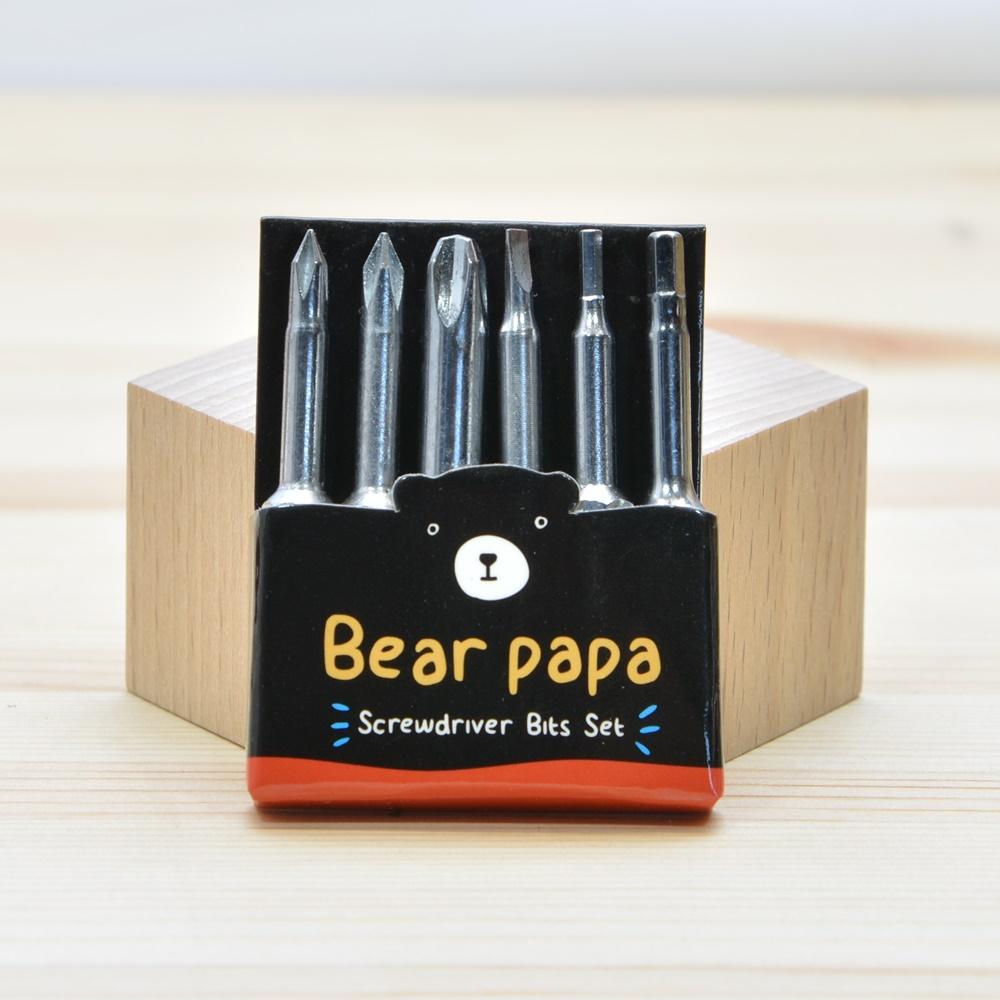 Bear Papa(ベアパパ)ご購入者様限定のアンケートに答えると追加のビットセットがもらえます。