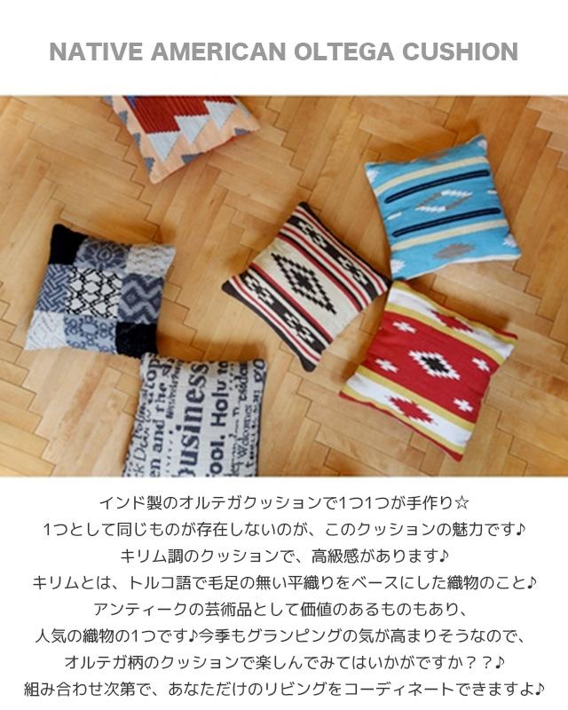 母の日のプレゼントに♡~hand made~ 1つ1つが手作りのクッションでインテリアをオシャレに♡