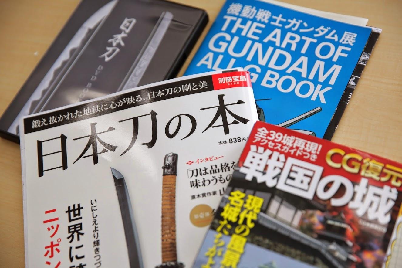 「日本刀」に関する本