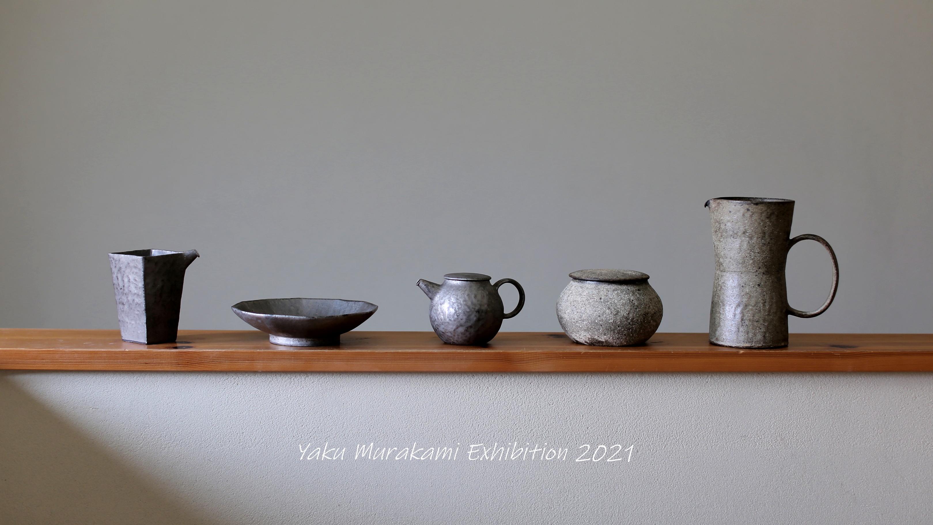 Yaku Murakami Exhibition